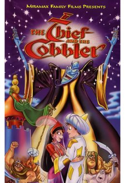 thief and cobbler